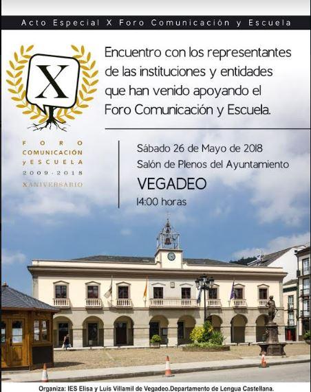 Homenaje a  las entidades que financian las actividades  del Foro Comunicación y Escuela